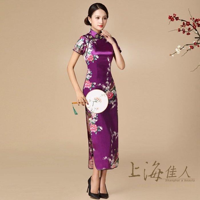 上海佳人 平價旗袍唐裝 全新中國風薄款改良式仿絲印花短袖開岔長旗袍/美麗孔雀/紫色