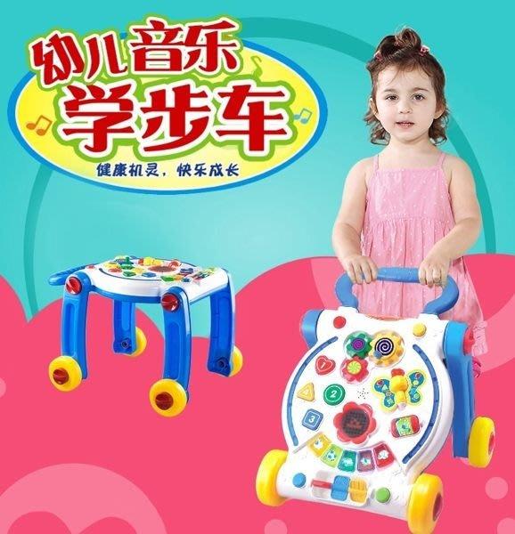 最新豪華款~多功能音樂遊戲幼兒學步手推車 /助步車~可學走路也可玩遊戲唷~~◎童心玩具1館◎