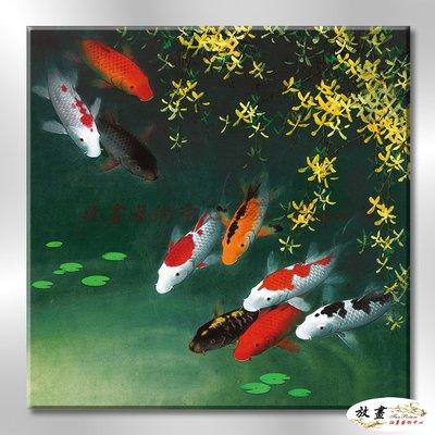 【放畫藝術】九如魚112 純手繪 油畫 方形 多彩 暖色系 寫實 招財 求運 開運畫 客廳掛畫 事事如意 實拍影片