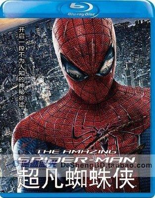 【藍光電影】蜘蛛俠3 Spider-Man3 3-011