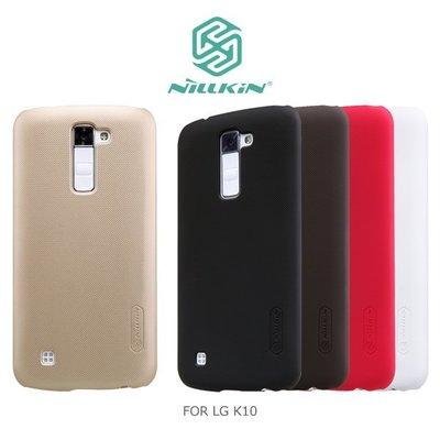*PHONE寶*NILLKIN LG K10 超級護盾保護殼 抗指紋磨砂硬殼 保護套 背蓋 保護殼
