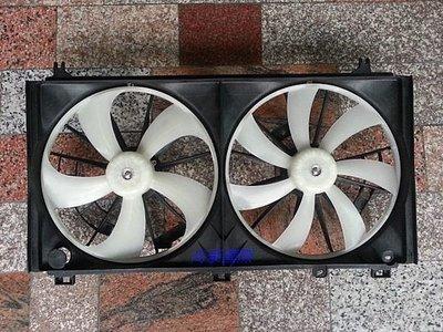 凌志 IS250 05-12 全新 水箱/冷氣 風扇總成 另有IS200 RX300 LS400 LS430 GS350