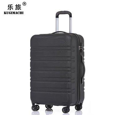 ZIHOPE 行李箱女拉桿皮箱大學生旅行箱韓版箱子男萬向輪20 22 24 26 28寸ZI812