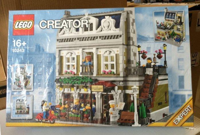 【痞哥毛】LEGO 樂高 10243 懷舊街景 Parisian Restaurant 巴黎人餐廰 全新未拆