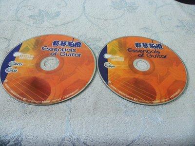 紫色小館40-3---------新琴點播+音樂