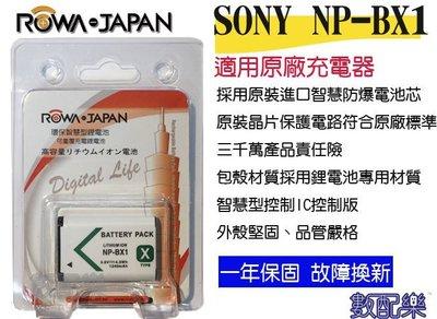 【數配樂】ROWA 樂華  Sony ...