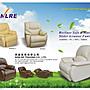 單人沙發 選購起身型沙發躺椅 電動沙發 加購按摩設備 起身躺椅 美甲美睫美容沙發椅