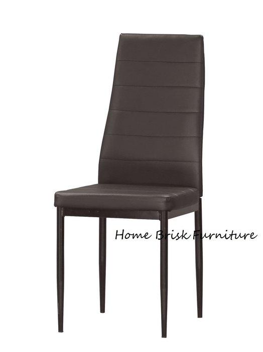 【宏興HOME BRISK】嘉德森餐椅(黑皮),《QM新品16》