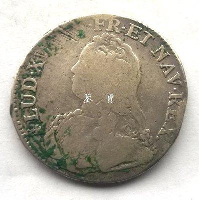 【鑒 寶】(世界各國錢幣)法蘭西帝國1726年國王路易十五5法郎塔勒大老銀幣 WGQ3874