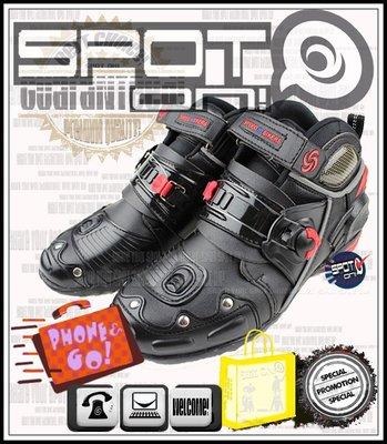 Spot ON - SPEED PRO BIKER A9002 款短車靴! GTS BATES 山葉 VINO 金勇 隼