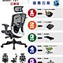 【豪優】Brant 131椅企業版- PLUS 全網椅(20...