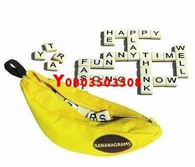 【天天】現貨!笨笨玩具 英語 Bananagrams Appletters Scrabble 拼單詞玩具香蕉拼字遊戲--廠家直售