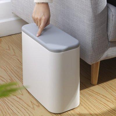 [可分類]按壓彈蓋垃圾桶 彈壓式垃圾桶桶 夾縫垃圾桶 客廳 浴室 分類 廚房 垃圾桶【RS1045】