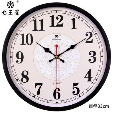 掛鐘 七王星鐘表掛鐘客廳圓形創意時鐘掛表簡約現代家庭靜音電子石英鐘   全館免運
