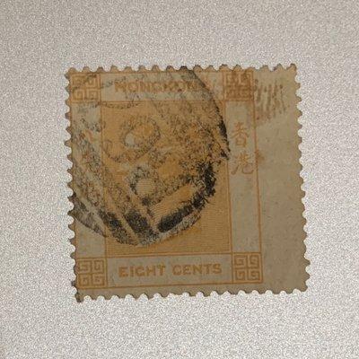 香港郵票 維多利亞女王 Queen Victoria (8)