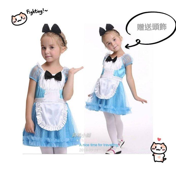 貝希小鋪  現貨* 兒童萬聖節公主愛麗絲裝扮表演服