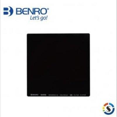 【華揚數位】☆全新 BENRO 百諾 方形減光鏡 MASTER ND32000(4.5) ND32K 100x100mm