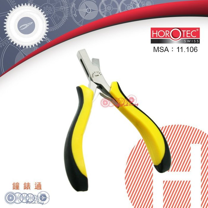 【鐘錶通】11.106《瑞士HOROTEC》皮帶切口鉗 3.0mm 瑞士原裝進口├錶帶工具/手錶工具/皮件工具┤