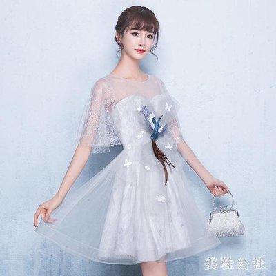 小禮服 新款夏季聚會韓版連衣裙女端莊大氣短款派對小禮服OB5482