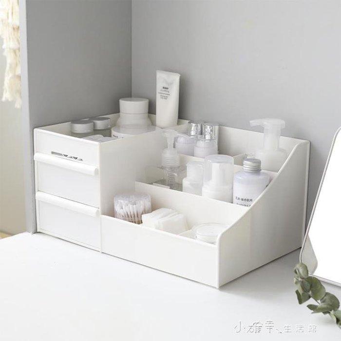 收納盒置物架桌面風白色公主護膚品桌上亞克力家用簡約 全館免運