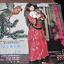 尋寶---黑膠唱片---中國地方小調民謠2