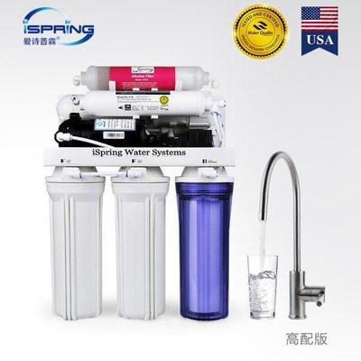 凈水器家用凈水機廚房直飲反滲透純水機