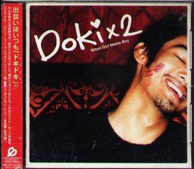 八八 - Doki 2 When Girl Meets Boy - 日版 CD Stacie Orrico Mando