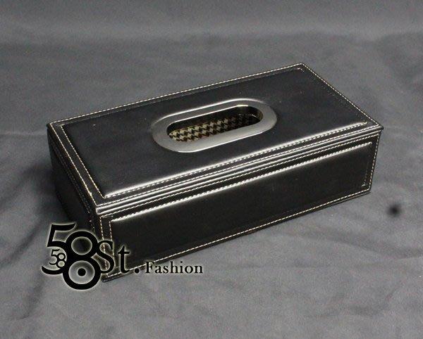 【58街】設計款式「經典款式皮革製品面紙盒、紙巾盒」。AF-099