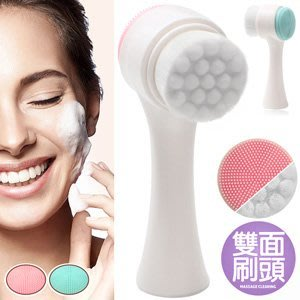 3D按摩雙面洗臉刷矽膠雙頭潔顏刷纖毛洗臉神器軟毛刷子洗臉機臉部清潔刷洗顏刷美容棒刷具化妝刷D125-WS01【推薦+】