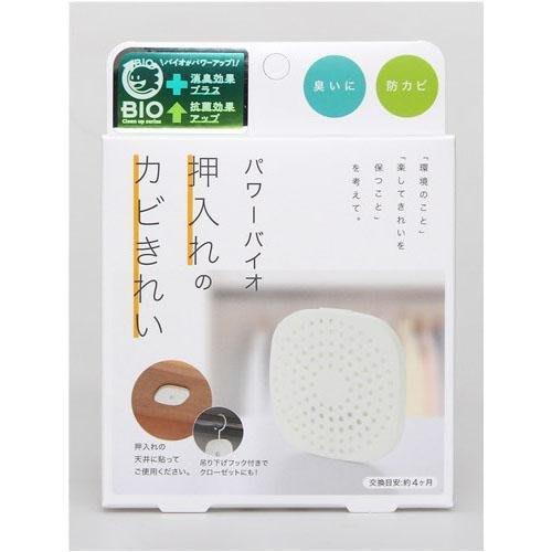 [霜兔小舖]日本代購 日本製  2018年新款  BIO 衣櫃防霉 除臭劑  櫥櫃防霉片  效用約4個月
