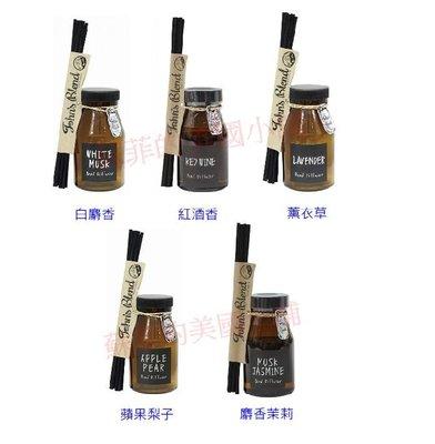 【蘇菲的美國小舖】日本John's Blend 擴香竹 140ml 衣櫥芳香 室內芳香 消臭 香竹 擴香瓶