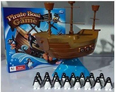 ☆天才老爸☆←海盜船企鵝歷險平衡遊戲組→海盜平衡 遊戲 海盜船冒險大挑戰 親子互動 益智桌遊玩具 親子遊戲 團康活動