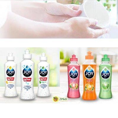 【JPGO】日本製 P&G寶僑 新JOY 速淨除油濃縮洗碗精新配方 大瓶裝
