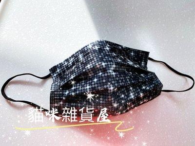 特殊收藏 搖滾10 入 (成人平面口罩 台灣現貨 黑色耳繩 閃亮 時尚 潮流)
