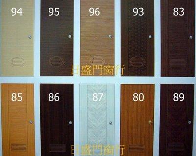 ☎日盛門窗行✦波音正南亞塑鋼門組✦含門框✦一年保固✦廁所門 浴室門廚房門