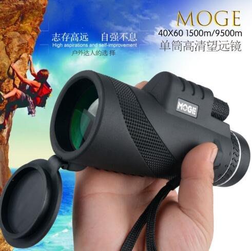 摩哥單筒望遠鏡 手機拍照 兒童40x60高倍 高清 軍夜視迷你望眼鏡 戶外 手機望遠鏡#7161