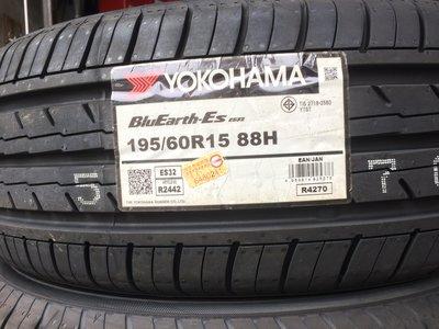 台北永信輪胎~橫濱輪胎 ES32 195/60R15 88H 日本製 含安裝 送四定