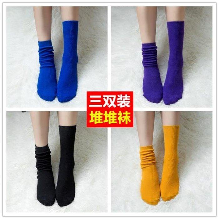 堆堆襪女夏季百搭正韓純色學院風紫色棉襪子日系薄款純色中筒襪潮