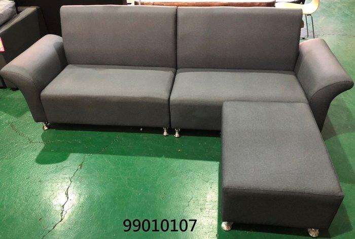 【弘旺二手傢俱】全新/庫存  灰色貓抓L型沙發 大可愛沙發 水鑽沙發 半牛皮L型沙發-各式新舊/二手家具 生活家電買賣