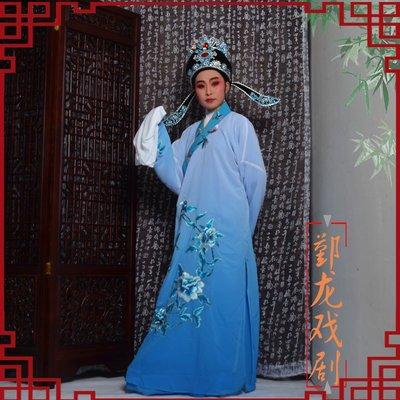 銀龍新品戲曲小生衣黃梅戲戲才子公子服裝越劇領繡蝴蝶雙層小生衣(3650)