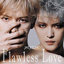 特價預購 金在中 Flawless Love (日版初回限定A盤2CD+藍光BD) 最新2019 航空版