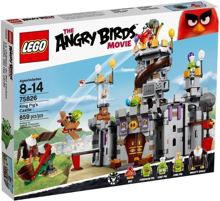 現貨【LEGO 樂高】全新正品 益智玩具 積木/ Angry Birds 憤怒鳥玩電影 豬豬王城堡 銳德 75826