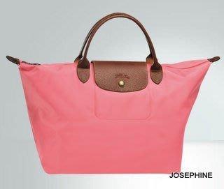 喬瑟芬【LONGCHAMP】出清~2014春夏玫瑰粉018 折疊系列 中型 *1623089 短柄 手提包