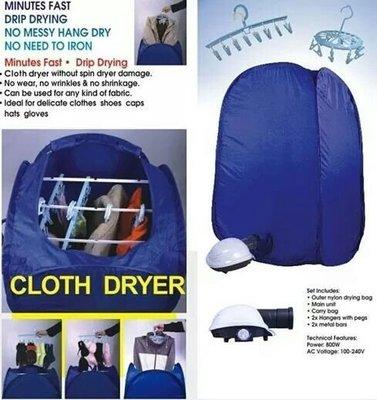 (Winnie拍賣場)即日面交AIR O DRY第2代乾衣機 clothes dryer 干衣機 香港3腳hkplug十$
