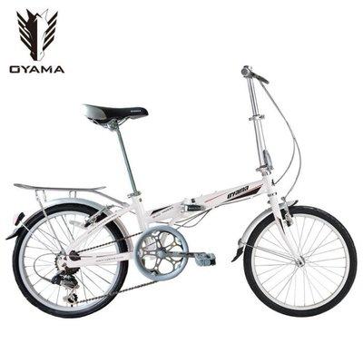 免運+3大贈品【OYAMA】歐亞馬(神馬M100R1)20吋 鋁合金折疊車(白色)-【台中-大明自行車】