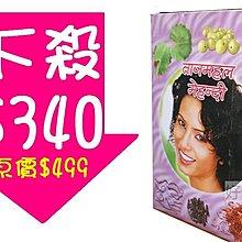 【兩盒免運】↘限殺340 重量包400G 印度原裝製造 Henna 海娜粉 指甲花粉 白髮 美源 CIELO 日本柳屋