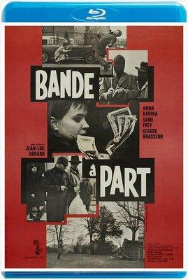 【藍光】法外之徒 / 不法之徒 / 法外行走 /Bande a part/Band of Outsiders(1964)