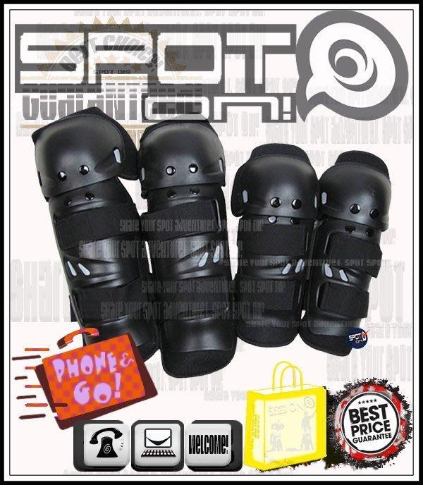 Spot ON - SZ07 四件式護具組-護膝/護肘組! T-MAX DMV 吉村 YOSHIMURA KYCOM