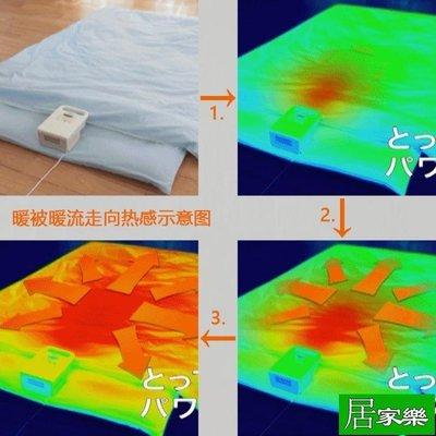 日本烘干機烘被機家用暖被機小型速幹衣機被褥干燥器【居家樂】