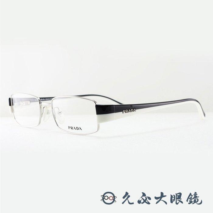 【久必大眼鏡】Prada 鏡框 VPR73H 7BH-1O1 (銀黑白) 雙色知性眼鏡 原廠公司貨